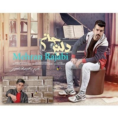 دانلود آهنگ دلبر جان از مهران رجبی