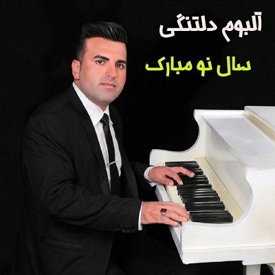 دانلود آلبوم دلتنگی با صدای سعید مومنی