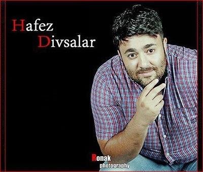 دانلود آهنگ شاد حافظ دیوسالار