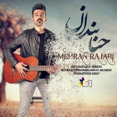 دانلود آهنگ حنابندان از مهران رجبی