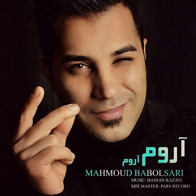 دانلود آهنگ آروم آروم از محمود بابلسری
