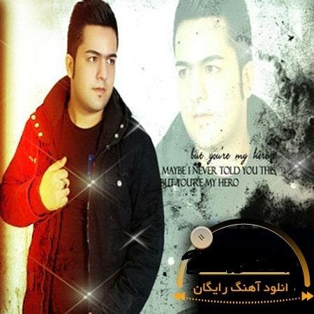 دانلود آهنگ بی قرار از مجید حسینی