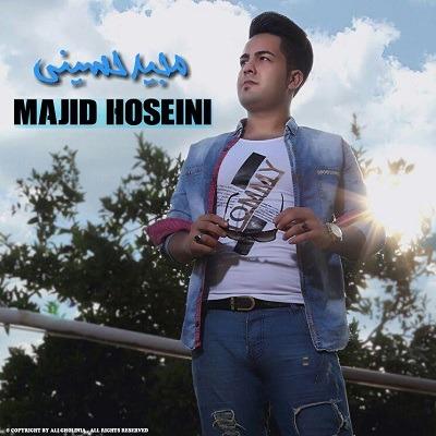 دانلود آهنگ دل خو چش سو از مجید حسینی