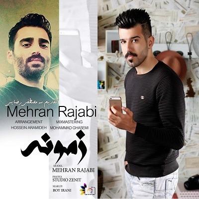 دانلود آهنگ زمونه از مهران رجبی