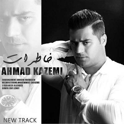 دانلود آهنگ خاطرات از احمد کاظمی