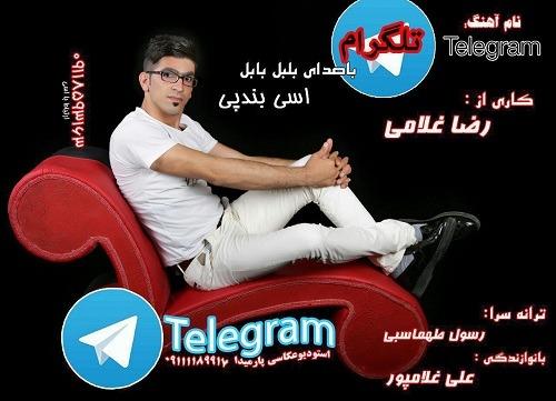 دانلود آهنگ اسی بندپی به نام تلگرام