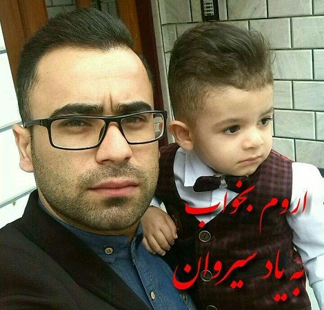 دانلود آهنگ بخواب آروم از احمد عابدی